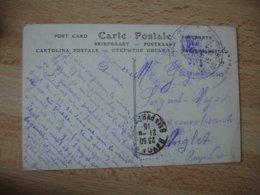 Anglet Hopital Convalescents   Cachet Franchise Postale Guerre 14.18 - Marcofilie (Brieven)