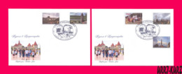 TRANSNISTRIA 2019 Tourism Architecture Fortress Tower Monastery Monument 2 FDC - Unclassified