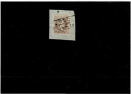 Austria ,usato Su Piccolo Frammento ,eccellente - 1850-1918 Impero