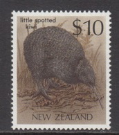 1989 New Zealand Little Spotted Kiwi Birds Oiseaux  MNH @ 80% Face Value - Kiwi
