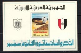LIBIA - 1975 - Khadafy's Head Over Desert - Souvenir Sheet - MNH - Libia