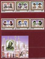 Korea 2001, SC #4106-12, 6V+S/S, Specimen, World Chess Champions - Schach