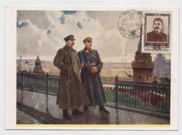 CARTE MAXIMUM CM Card USSR RUSSIA Voroshilov Minister Defence STALIN Kremlin Painting RARE - 1923-1991 URSS