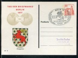 "Berlin / 1977 / Privatpostkarte ""Tiergarten"", SSt. Berlin (1525) - [5] Berlin"