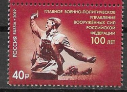 RUSSIA, 2019, MNH, SOLDIERS, MILITARY POLITICAL DIRECTORATE OF THE ARMED FORCES, 1v - Militaria