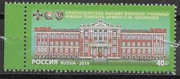 RUSSIA, 2019, MNH,  MILITARY SCHOOL, MEDALS, 1v - Militaria