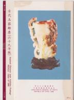 Chine, China Carnet Avec Timbres Neufs 1980. - 1949 - ... République Populaire
