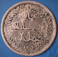 MASCATE ET OMAN, 1/4 Anna AH1315 1897, TTB+ - Omán