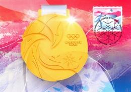 Maximumkarte 2019 Youth Olympic Wintergames YOG Lausanne 2020 - Cartes-Maximum (CM)