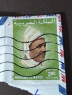 Timbre-poste Aérienne Du Royaume Du Maroc Hassan II - Morocco (1956-...)