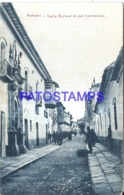 124150 BOLIVIA POTOSI STREET CALLE BOLIVAR O DEL COMERCIO POSTAL POSTCARD - Bolivia