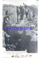 124156 BOLIVIA EXCAVACIONES EN LAS RUINAS DE TIAGUANACO POR MR CURTYS CIRCULATED TO GERMANY POSTAL POSTCARD - Bolivia