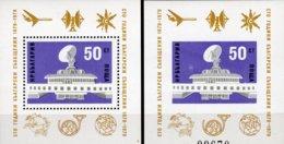 Erdfunkstelle Bulgarie Blocks 88A+B ** 12€ 100Jahre Post 1979 Kommunikation Flugzeug Space Blocs Sheets Bf Bulgaria - Astronomy