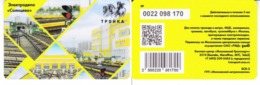 Transport  Card  Russia. Moscow  Metro/train/trolleybus/bus Troika 2019  New - Russland