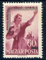 "1952 Hungary MNH OG Complete Set Of 1 Stamp ""Budapest Stamp Exhibition"" Michel # 1243 - Hongrie"