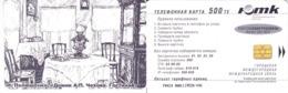 Phonecard   Russia. Taganrog  50o T.E - Russland