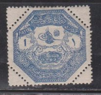 TURKEY Scott # M3 MH - Unused Stamps