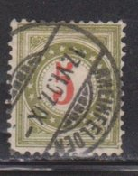 SWITZERLAND Scott # J23 Used - Postage Due - Portomarken