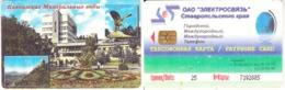 Phonecard   Russia. Mineralnie  Vodi  25 Units - Russland