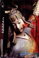 JAPON. Billete De Transporte. Costume 11. JP-CO-011. (163) - Transporte