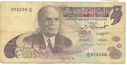 Banknote Tunesien 5 Dinar 1973 Banque Centrale De Tunisie - Tunesien