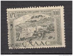 ##27, Grèce, Greece, Sc 509, Monastère Saintjean, St. John Monastery - Griechenland