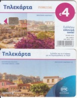 GREECE(chip) - Adrian's Library(puzzle 2/4), Tirage 50000, 04/19, Used - Grèce