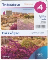 GREECE - Adrian's Library(puzzle 3/4), Tirage 50000, 07/19, Used - Grèce