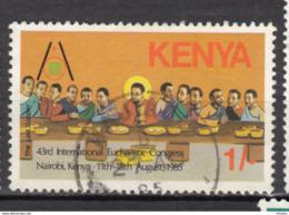 ##27, Kenya, Dernière, Scène, Jésus, Vin, Wine, Pain, Bread, Congrès Eucharistique, Religion - Kenia (1963-...)