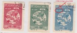 SCARCE! PR China Stamp C3NE TRADE UNION Sc.# 1L133-135 CTO High Cv (valued $579 Scott Catalog) - Official Reprints