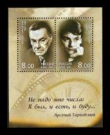 Russia 2007 S/S A. Tarkovsky Brothers,Filmmakers Sc # 7033, VF MNH* - Factories & Industries