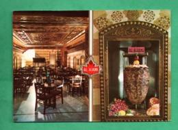 Liban Lebanon Beirut Beyrouth Restaurant Al Ajami - Líbano