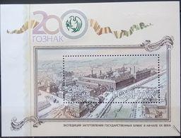 Russia, 2018, Mi. 2607 (bl. 266 I), 200th Anniv. Of Goznak, MNH - 1992-.... Federation