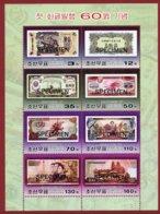 Korea 2007, SC #4675, M/S, Specimen, First Currency - Philatelie & Münzen