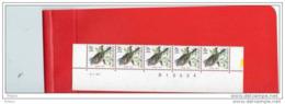 BUZIN, BANDE DE 5 DATEE ** MNH , STROOK VAN 5 MET DATUM, 8.01.1992, S 2 F. - 1985-.. Birds (Buzin)