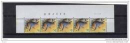 BUZIN, BANDE DE 5 DATEE ** MNH, STROOK VAN 5 MET DATUM, 28.01.1992, NOVARODE. - 1985-.. Birds (Buzin)