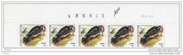 BUZIN, BANDE DE 5 DATEE ** MNH, STROOK VAN 5 MET DATUM, 24.02.1992, S2F Phosphore ( Bic! ). - 1985-.. Birds (Buzin)