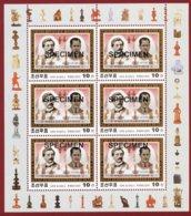 Korea 2001, SC #4129, M/S, Specimen, Chess Champion, Lasker & Capablanca, With Overprinted In Gold - Schach