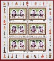 Korea 2001, SC #4130, M/S, Specimen, Chess Champion, Alekhine & Euwe, With Overprinted In Gold - Schach