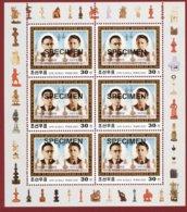 Korea 2001, SC #4131, M/S, Specimen, Chess Champion, Botvinnik & Smyslov, With Overprinted In Gold - Schach