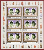 Korea 2001, SC #4134, M/S, Specimen, Chess Champion, Karpov & Kasparov, With Overprinted In Gold - Schach