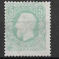 Belgian Congo 1886, Mi. Nr. 1A, No Gum - Belgisch-Kongo