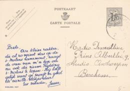 BELGIO - STORIA POSTALE - BELGIO - INTERO - Stamped Stationery