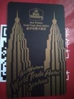 China Hotel Key, Best Western World Trade Hotel , JinHua (1pcs) - China