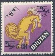 1972 BHOUTAN 344** Mythologie,lion,  Surchargé - Bhutan