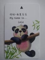 China Hotel Key, Marriott Shanghai City Centre, Panda, (1pcs) - China