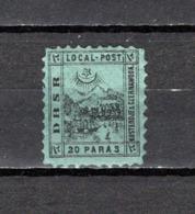 Turquía   1867  .-   Y&T  Nº   8   Servicio  Interior   ( Lianos Y Cía  ) - Sellos De Servicio