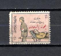 Turquía   1910  .-   Y&T  Nº   4   Beneficiencia - Sellos De Beneficiencia