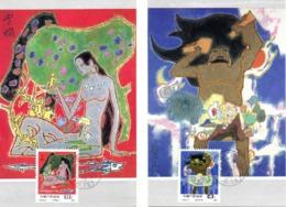 CHINE. N°2845-50 De 1987 Sur 6 Cartes Maximums. Contes De La Chine Ancienne/Tir à L'arc. - Cuentos, Fabulas Y Leyendas