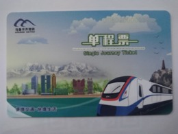 China Transport Cards, Urumqi Metro, Metro Card, Xinjiang Region, (1pcs) - China